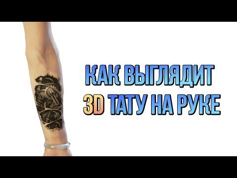 На сайте нашего интернет-магазина вы можете купить набор временных тату как оптом, так и в розницу.