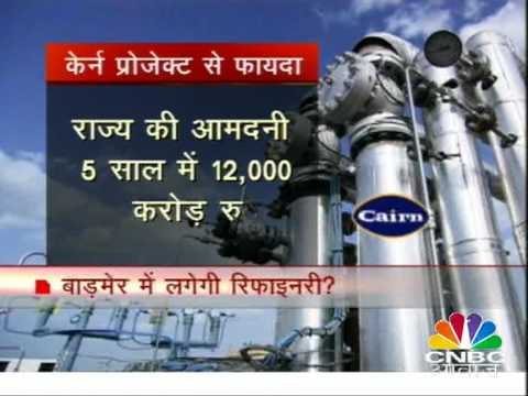 PM launches Cairn India's oil fields in Barmer