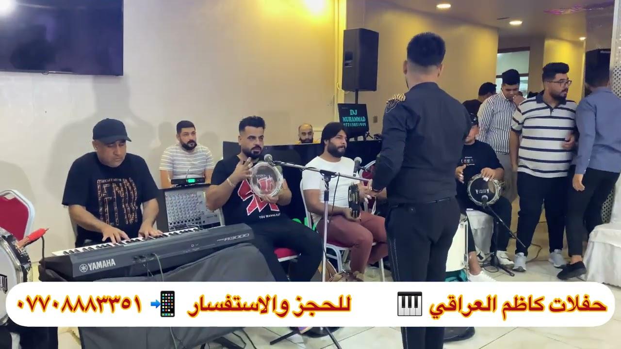 حفلات الفنان علي طه موال وين راح وعافني + كولات ٢٠٢١