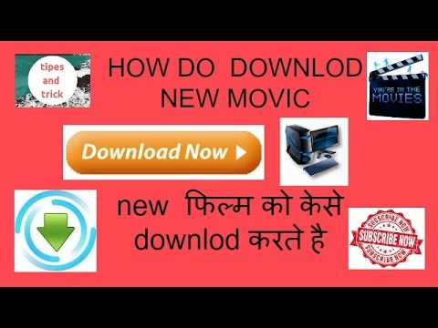 Download 100% Free Latest or New Movies or Films|| Without any softwer[any app]