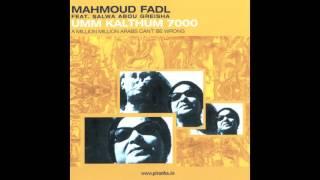 Mahmoud Fadl feat. Salwa Abou Greisha - We Daret El Ayram
