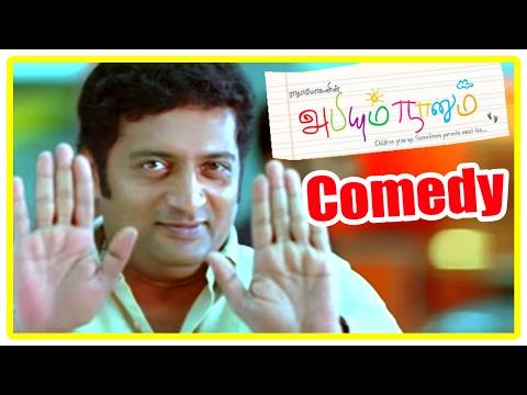 Abhiyum Naanum Full Movie | Abhiyum Naanum Comedy scenes |  Best of Prakashraj | Prakashraj Comedy