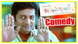 Abhiyum Naanum Full Movie   Abhiyum Naanum Comedy scenes    Best of Prakashraj   Prakashraj Comedy