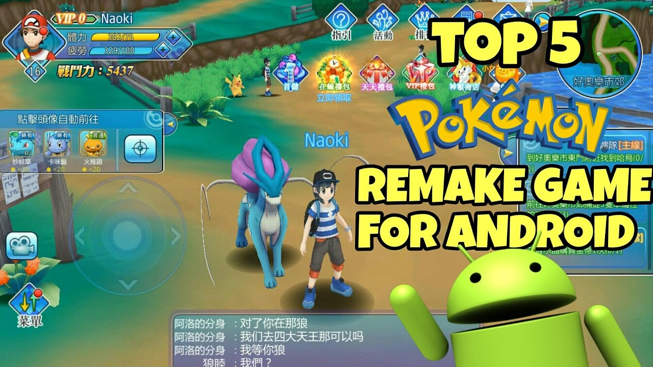 Pokemon Games - Free Multiplayer Online Games