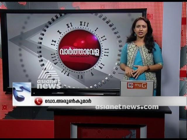 Shigella bacteria : 2 year old  kid dies of bacteria in Kozhikode