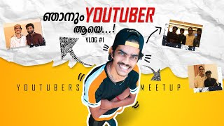 അങ്ങനെ അത് സംഭവിച്ചു ! | Vloggers meetup at wayanad | Boby chemmannur | Misty light| Donix clash