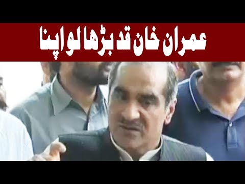 Panama Leaks is a foreign conspiracy - Khawaja Saad Rafique