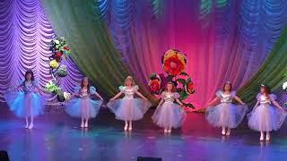 Танец Принцесс в детском саду (на Новый год) принцесса на горошине