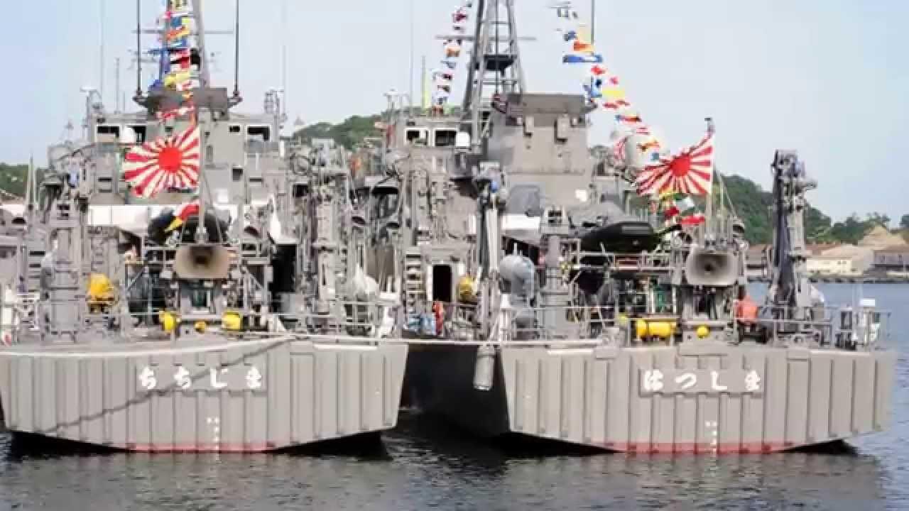 海上自衛隊 えのしま型掃海艇 20...