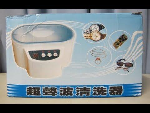 600ml Ultrasonic cleaner DADI DA-968 review