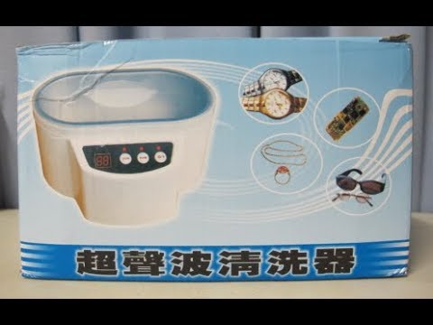600ml Ultrasonic Cleaner Dadi Da 968 Review Youtube