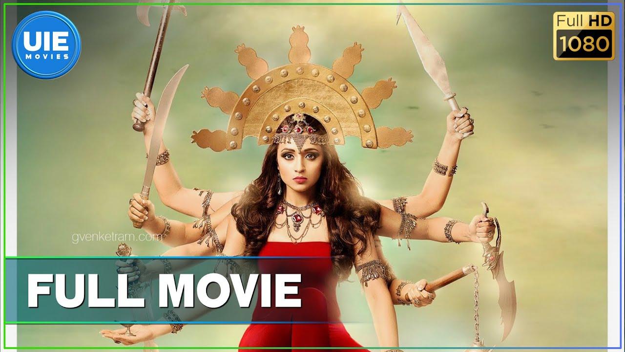 Download Mohini Tamil Full Movie   Trisha   Jackky Bhagnani