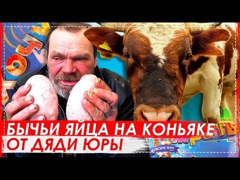 ТРЭШ ВЫПУСК /