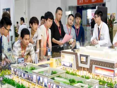 Three union group exhibition, detonated Guzhen lights Fair