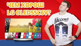lCD телевизор LG OLED65C6V