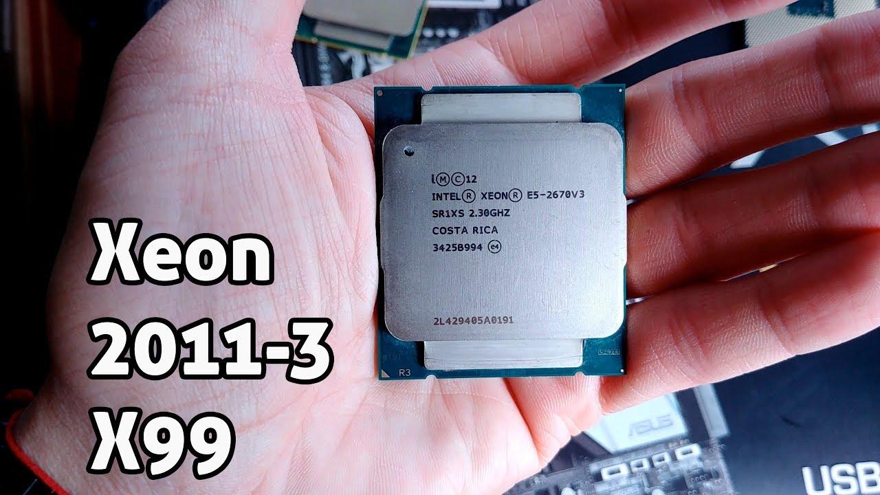 Является ли E5 2670v3 светлым будущим линейки Xeon? Народный X99