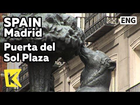 【K】Spain Travel-Madrid[스페인 여행-마드리드]스페인의 제로 포인트, '푸에르타 델 솔' 광장/Puerta del Sol Plaza/Zero Point/Bear