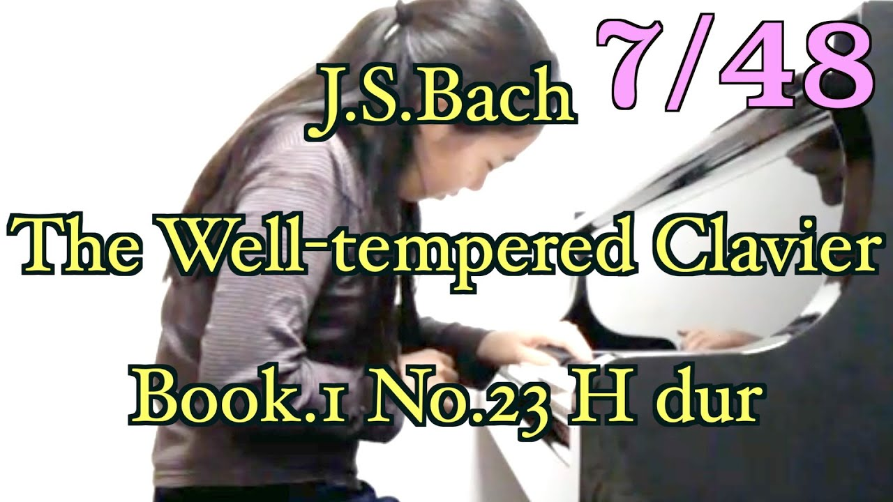 【薫子】バッハ:平均律全曲演奏!7/48 第1巻より ロ長調