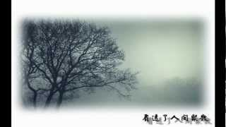 城裡的月光.........(Chinese songs:Moonlight in the City)