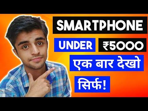 TOP 5 MOBILE PHONES UNDER 5000 BUDGET📱