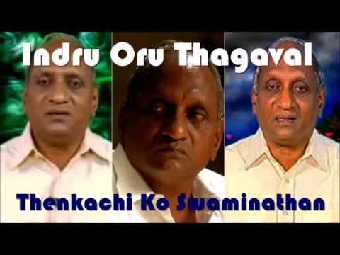 thenkachi ko swaminathan - Motivational comedy speech