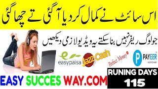 Earn Money Online By EasySuccesWay Best High Paying Site 2020 Payout Ep JC PM PAYEER BTC Instant