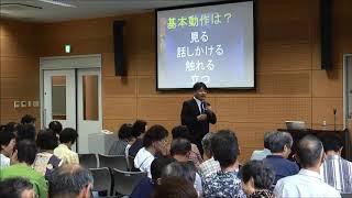 Dr.エトーの健幸講座第5回『認知症を知ろう』Part 4 thumbnail