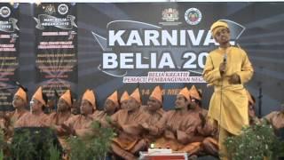 TITIH PUSAKA UITM SHAH ALAM - Pertandingan Dikir Barat Belia Kebangsaan 2010