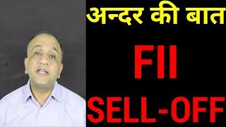 FII SELL Off in India - The INSIDE Story - What will happen in 2019?