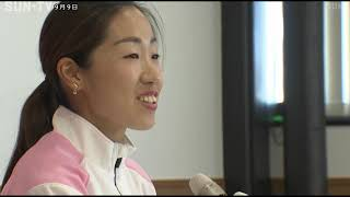 世界陸上女子マラソン日本代表 ノーリツ・中野円花選手激励会