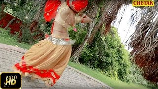 Rajsthani Dj Song 2017 ! Byan Ki Singar ! Marwari Dj Non Stop Masti ! रंगीली डान्स देखो !HD