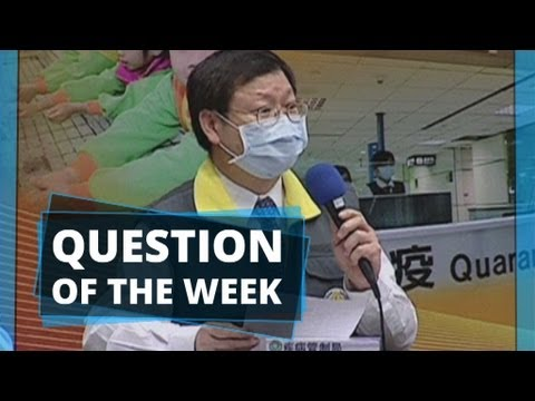 Question of the week: New bird flu strain to become a pandemic? poster