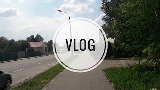 Zapętlaj Vlog / Польша-Киев наша поездка / Мы дома! / Какие продукты мы покупаем в Киеве 30.07.18 [JuliaM] | JuliaM