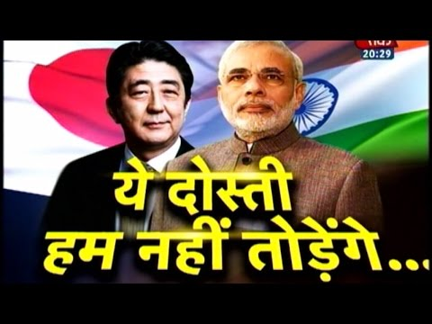India-Japan strengthen bilateral ties