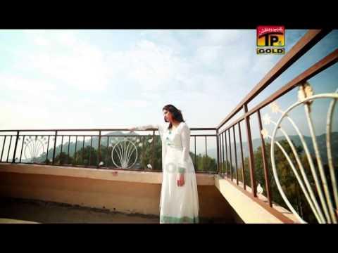 Humerha Channa - Roz Kisay Diyan Yaadan...