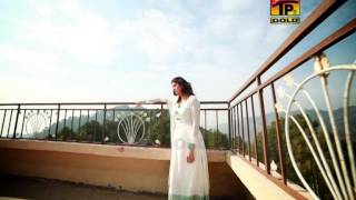 Humerha Channa - Roz Kisay Diyan Yaadan Day Wich
