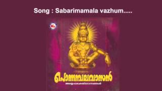 Sabarimamala vazhum - Ponnambala vasan