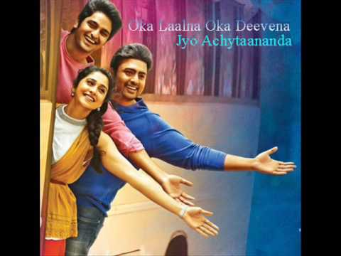 Oka laalana song with lyrics