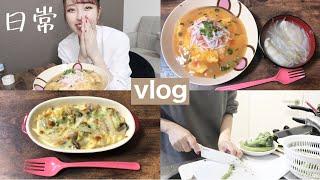 【日常】昼/夜ご飯|開封|今日もご飯が美味しいなぁ!!【おうちvlog】