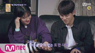 9/26(화) 밤 11시 Mnet