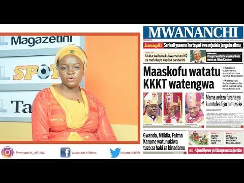 MCL MAGAZETINI, APRIL 29, 2018: MAASKOFU WATATU KKKT WATENGWA