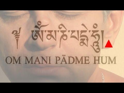 Om mani padme hum. Очищение ума и гармонизация состояния