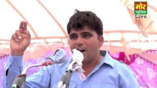 nanad mukandan nand ke    new singer    pasor compitition    haryana ragni