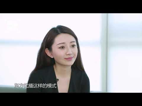 【财新时间·新经济预言】新东方在线孙畅:我们主要靠线下获客