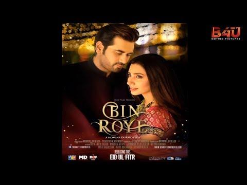 Chan Chariya Full Song Audio | Bin Roye...