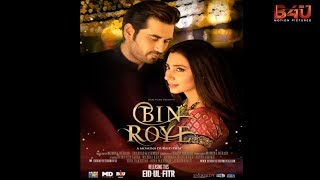 Chan Chariya Full Song Audio | Bin Roye Movie 2015 | Rekha Bhardwaj, Momin Durrani, Mahira Khan