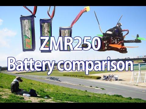 ZMR-250 battery flight time comparison 2200, 1300 & 1600 mAh