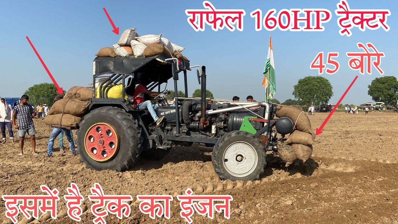 इसमें है ट्रक का इंजन 😱राफ़ेल 160HP ट्रैक्टर 🚜