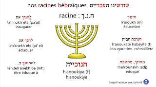 Racinehnkh