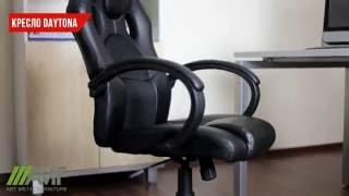 видео Дизайнерское кресло Lotus (красное) 636 Ego